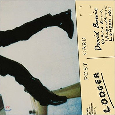 David Bowie (데이비드 보위) - Lodger