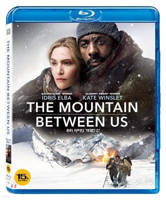 우리 사이의 거대한 산 (1Disc) : 블루레이