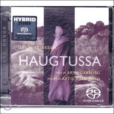 Lynni Treekrem (리니 트리크렘) - Haugtussa (언덕의 소녀)
