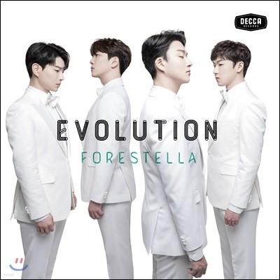 포레스텔라 (Forestella) - 1집 Evolution