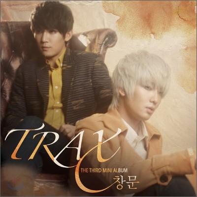 트랙스 (Trax) - 미니앨범 3집 : 창문
