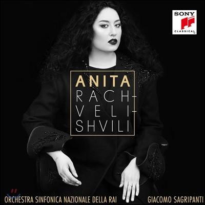 Anita Rachvelishvili 아니타 라흐벨리쉬빌리 - 프랑스와 이탈리아의 아리아집