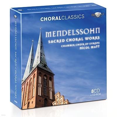 멘델스존 : 종교 합창 작품집 (Mendelssohn: Sacred Choral Works)