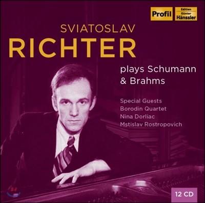 Sviatoslav Richter 스비아토슬라브 리히테르가 연주하는 슈만과 브람스 (plays Schumann & Brahms)