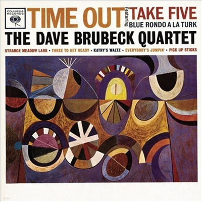 Dave Brubeck Quartet - Time Out/Brubeck Time (2 On 1CD)(Digipack)