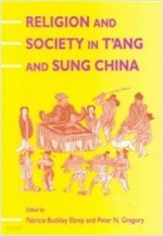 Religion and Society in T'ang and Sung China (Hardcover, 영인본)