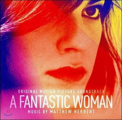 판타스틱 우먼 영화음악 (A Fantastic Woman OST by Matthew Herbert 매튜 허버트)