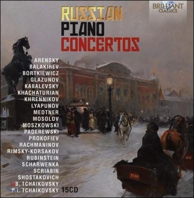 러시아 피아노 협주곡 모음집 (Russian Piano Concertos)