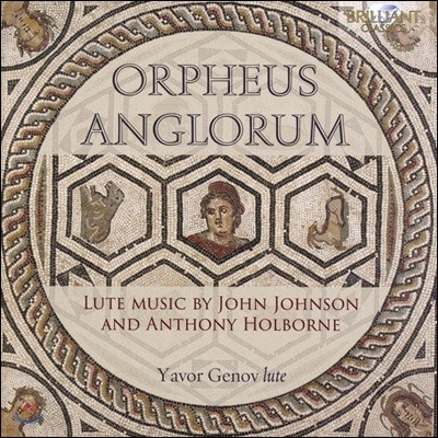 Yavor Genov 오르페우스 앤글로럼 - 존 존슨과 안토니 홀번의 류트 음악 (Orpheus Anglorum)