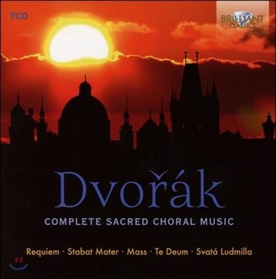 드보르작 종교 합창음악 전곡집 (Dvorak: Complete Sacred Choral Music)