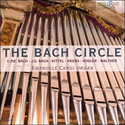 Emanuele Cardi 바흐 서클 - 오르간 작품집 (The Bach Circle - C.P.E. Bach / J.S. Bach / Kittel / Krebs)