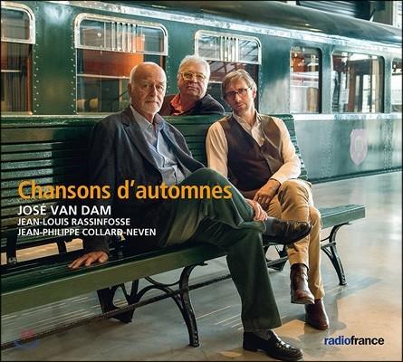 Jose van Dam 가을의 노래 - 호세 반 담이 부르는 샹송 (Chansons d'Automne)