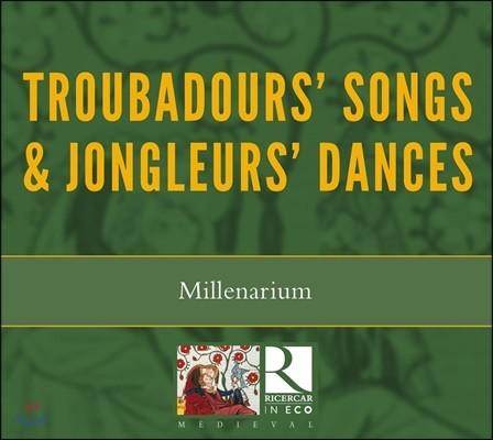 Millenarium 트루바두르 노래와 종글뢰르 춤곡 (Troubadours' Songs & Jongleurs' Dances)