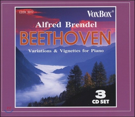 Alfred Brendel 베토벤: 피아노를 위한 변주곡과 비네트 (Beethoven: Variations & Vignettes for Piano)
