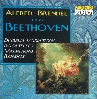 Alfred Brendel 베토벤: 디아벨리 변주곡, 바가텔 외 (Beethoven: Diabelli Variations, Bagatelles)