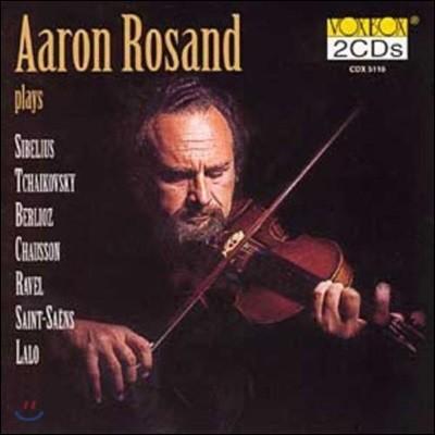 Aaron Rosand 아론 로잔드 - 바이올린 연주집 (Plays Sibelius / Tchaikovsky / Berlioz / Chausson)