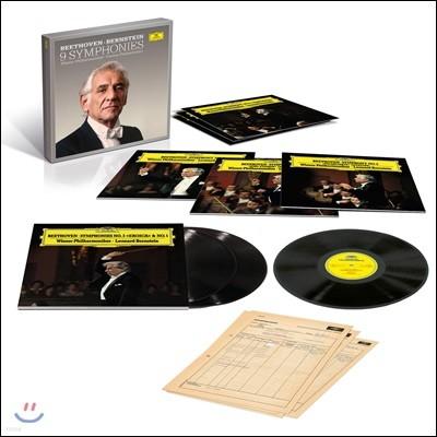 Leonard Bernstein 베토벤: 교향곡 전곡집 - 레너드 번스타인 [9 LP]