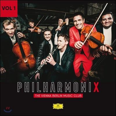 Philharmonix 더 필하모닉스 - 비엔나 베를린 뮤직클럽 1집