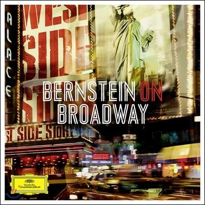 레너드 번스타인: 뮤지컬 하이라이트 모음집 - 웨스트사이드 스토리, 온 더 타운, 캔디드 (Leonard Bernstein On Broadway)