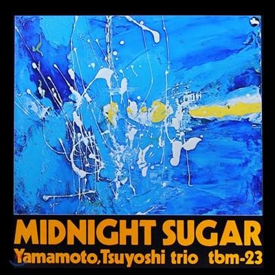 Tsuyoshi Yamamoto Trio (츠요시 야마모토 트리오) - Midnight Sugar [2LP]