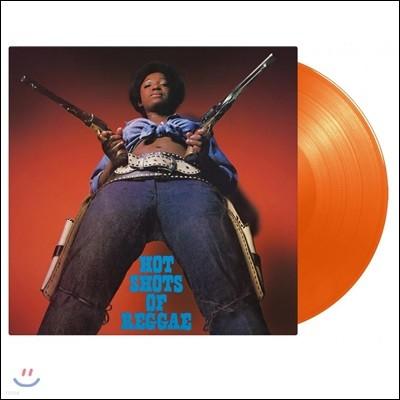 1970년 인기 레게 음악 모음집 (Hot Shots Of Reggae) [오렌지 컬러 LP]
