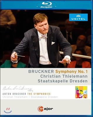 Christian Thielemann 브루크너: 교향곡 1번 [1868 린츠 버전] 크리스티안 틸레만