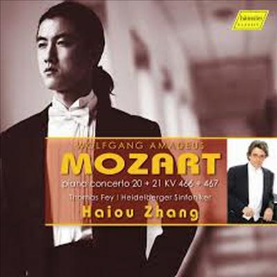 모차르트: 피아노 협주곡 20 & 21번 (Mozart: Piano Concertos Nos. 20 & 21) - Thomas Fey