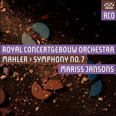 Mariss Jansons 말러: 교향곡 7번 - 마리스 얀손스 (Mahler: Symphony No.7)