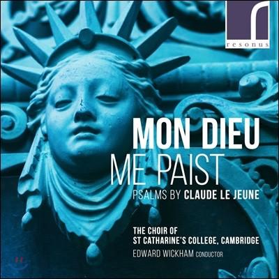 Choir of St. Catharine's College 르 쥔: 시편 23, 45, 76, 46, 134편, 시므온의 노래 (Le Jeune: Mon Dieu Me Paist - Psalms)