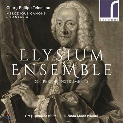 Elysium Ensemble 텔레만: 선율적인 캐논 전곡, 바이올린 환상곡, 플루트 환상곡 (Telemann: Melodious Canons & Fantasias)
