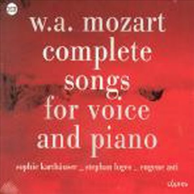 모차르트 : 가곡 전집 (Mozart : Complete Songs for Voice and Piano) - Sophie Karthauser