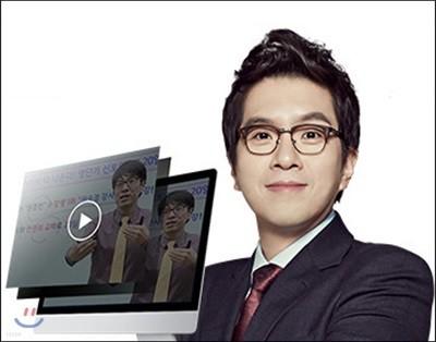 [인강수강권] 新토익 LC 20일 속성 750+ 여기서 다 나온다! (40일 수강)