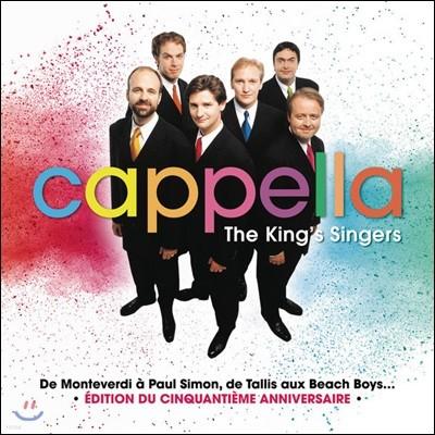 King's Singers 카펠라 - 킹스 싱어즈 (Cappella)
