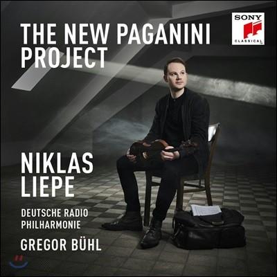Niklas Liepe 더 뉴 파가니니 프로젝트 - 카프리스 (The New Paganini Project - Caprices)