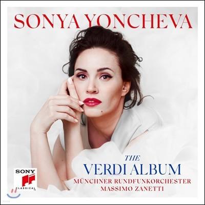 Sonya Yoncheva 베르디 앨범 - 오페라 아리아집 (The Verdi Album)