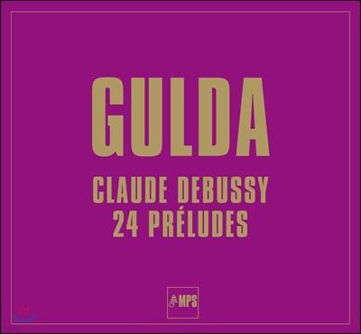 Friedrich Gulda 드뷔시: 24개의 전주곡 - 프리드리히 굴다 [2 LP]