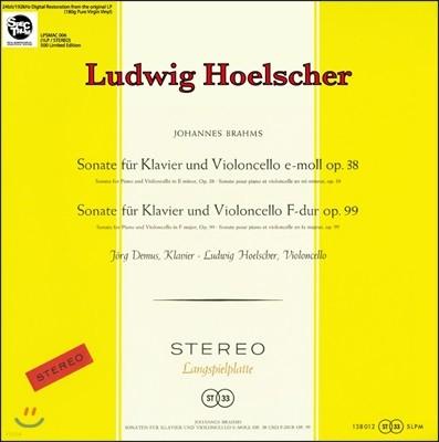 Ludwig Hoelscher / Jorg Demus 브람스: 첼로 소나타 - 루드비히 횔셔, 외르크 데무스 [LP]