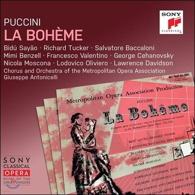 Bidu Sayao / Giuseppe Antonicelli 푸치니: 라보엠 (Puccini: La Boheme)