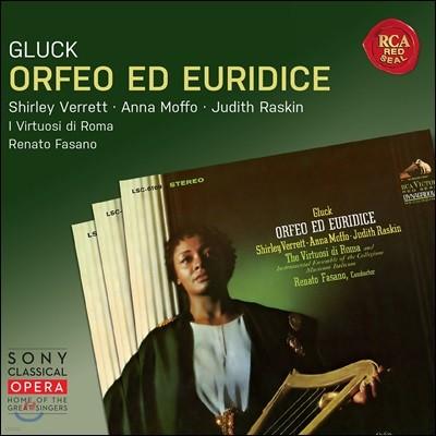 Anna Moffo / Renato Fasano 글룩: 오르페오와 에우리디체 (Gluck: Orfeo ed Euridice)