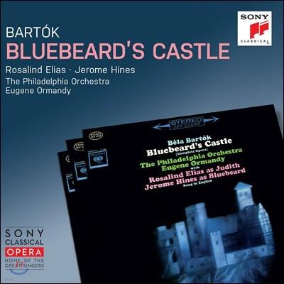 Jerome Hines / Eugene Ormandy 바르톡: 오페라 '푸른 수염의 영주' (Bartok: Bluebeard's Castle)