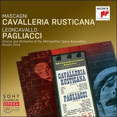 Fausto Cleva 마스카니: 카발레리아 루스티카나 / 레온카발로: 팔리아치 (Mascagni: Cavalleria Rusticana / Leoncavallo: Pagliacci)