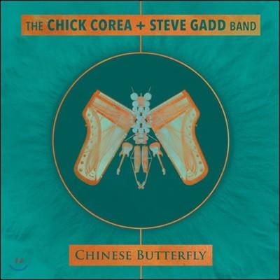 Chick Corea & Steve Gadd Band (칙 코리아 & 스티브 갯 밴드) - Chinese Butterfly