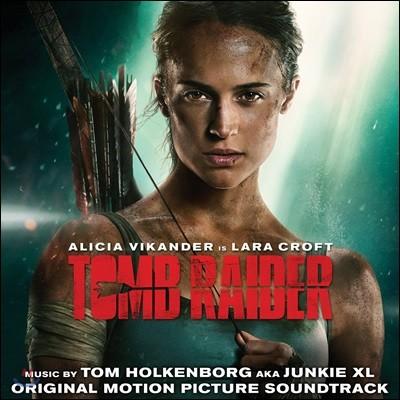 툼레이더 영화음악 (Tomb Raider OST by Junkie XL / Tom Holkenborg)