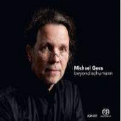 슈만: 피아노 작품집 (Schumann: Works for Piano) (2SACD Hybrid) - Michael Gees