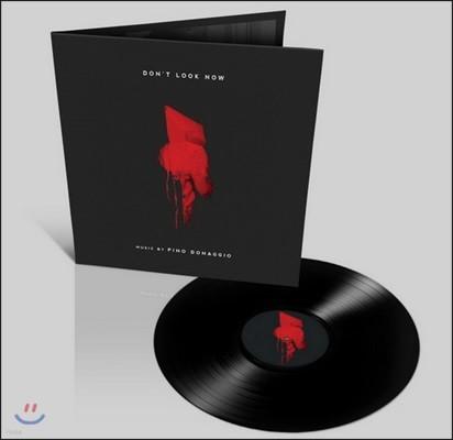 지금 보면 안 돼 영화음악 (Don't Look Now OST by Pino Donaggio 피노 도나지오) [LP]