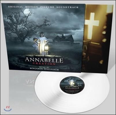 애나벨: 인형의 주인 영화음악 (Annabelle: Creation by Benjamin Wallfisch 벤자민 월피쉬 OST) [화이트 컬러 LP]