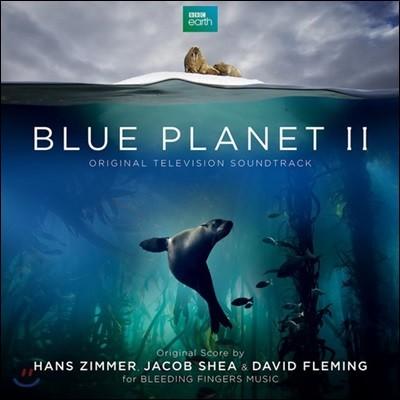 블루 플래닛 II BBC 자연 탐사 다큐멘터리 음악 (Blue Planet II Original TV Soundtrack)