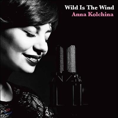 Anna Kolchina (안나 콜치나) - Wild Is The Wind [LP]