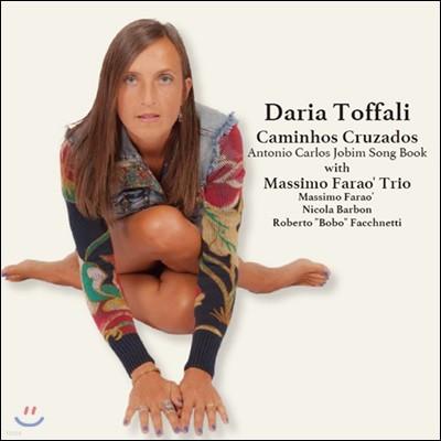 Daria Toffali (다리아 토팔리) - Caminhos Cruzados: Antonio Carlos Jobim Song Book [LP]
