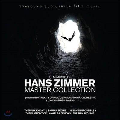 한스 짐머 영화음악 마스터 컬렉션 (Film Music Of Hans Zimmer Master Collection)